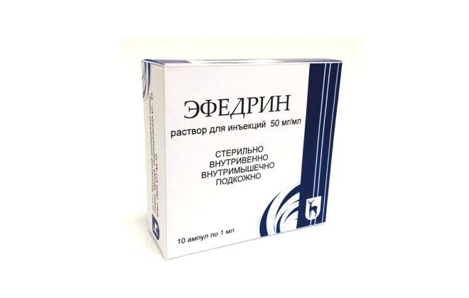 Изображение - Гипотония уколы efedrina-gidrohlorid
