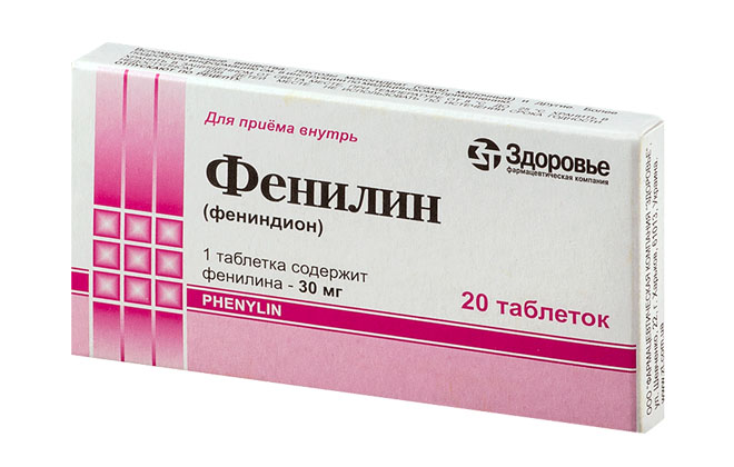 Фенилин таблетки