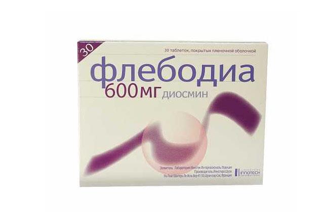 Флебодиа лекарство