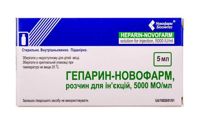 Гепарин раствор