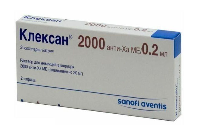 Клексан лекарство