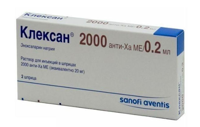 Клексан препарат