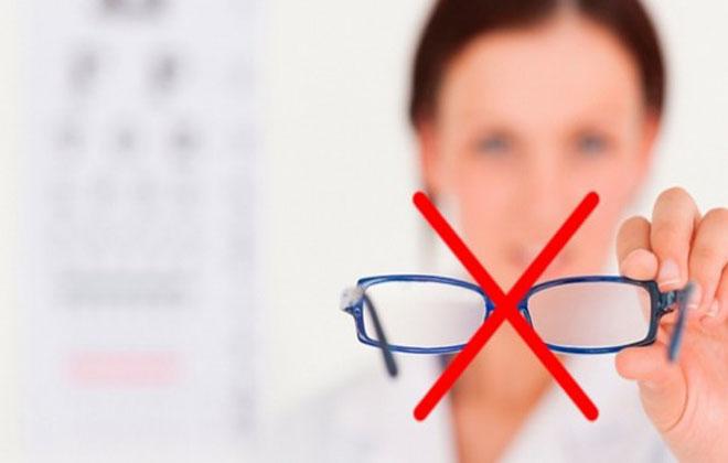 Лечить зрения