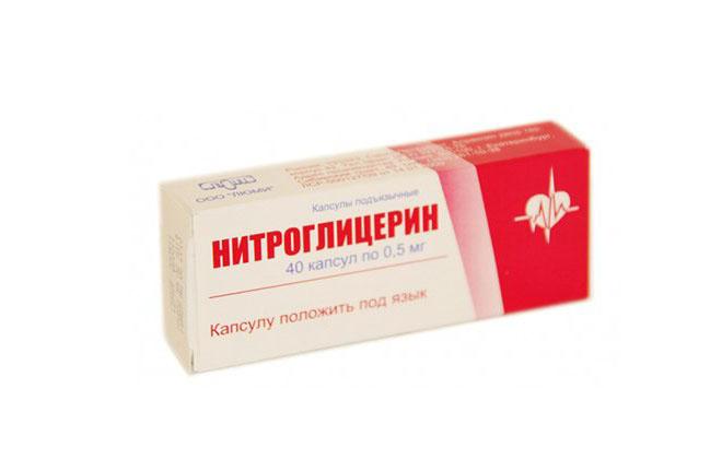Нитроглицерин для лечения