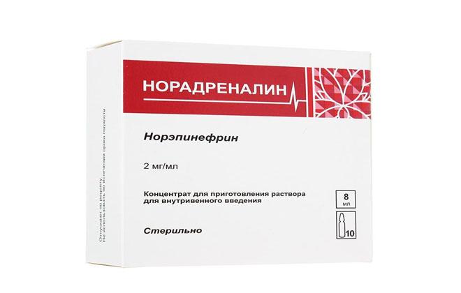Норадреналин лекарство