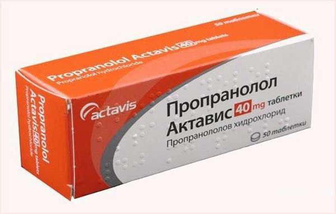 Пропранолол лекарство