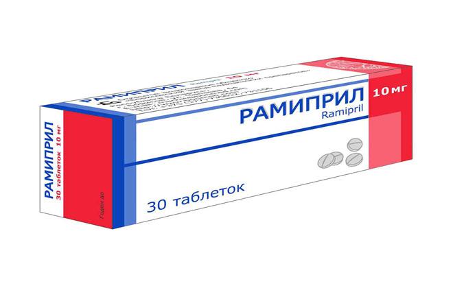 Рамиприл препарат