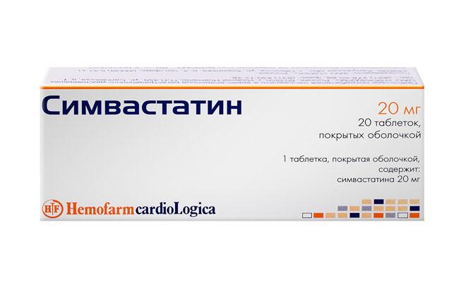Симвастатин лекарство