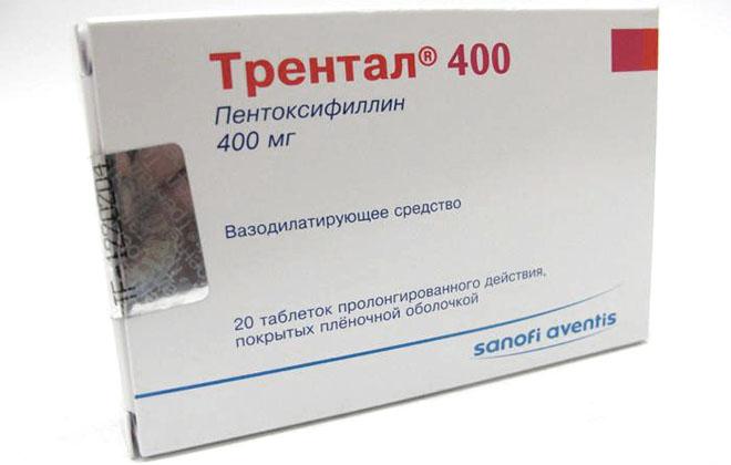 Трентал препарат
