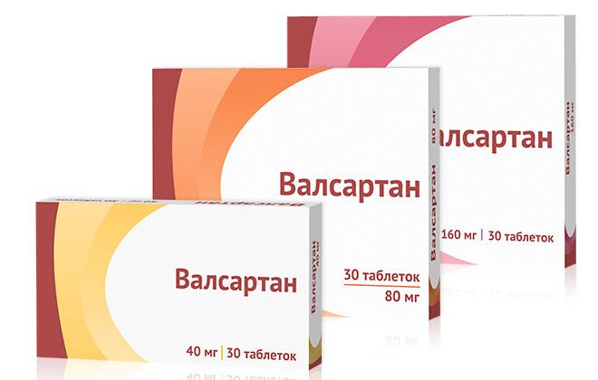 Валсартан препарат