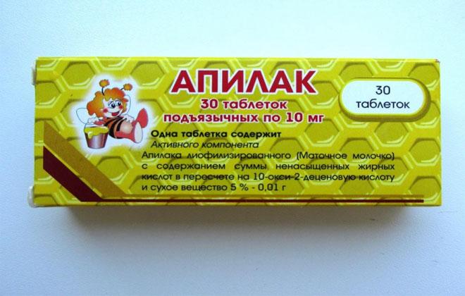 Апилак в таблетках