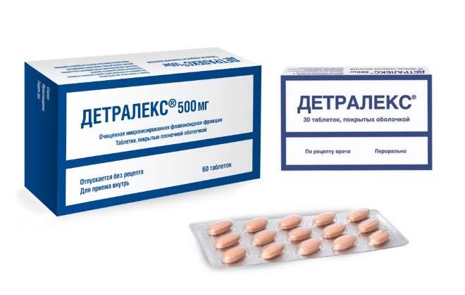 Детралекс таблетки