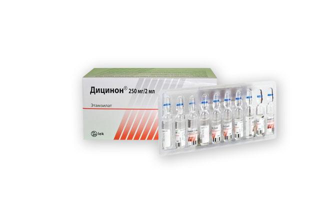 Дицинон, раствор для инъекций