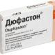 Как принимать Дюфастон для остановки кровотечения и может ли на фоне (во время) приема препарата кровить
