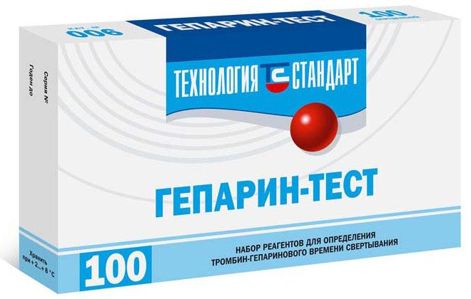 Гепарин тест