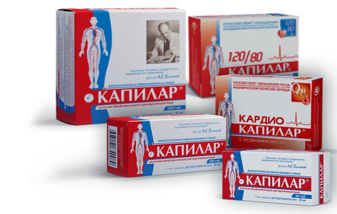 Капилар лекарства
