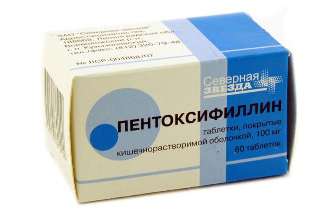 Пентоксифиллин таблетки