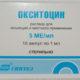 Инструкция по применению уколов Окситоцин при маточных кровотечениях