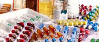 Таблетки которые останавливают кровь