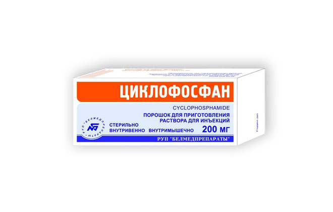 Циклофосфан препарат