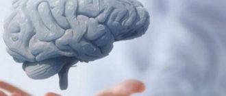 Комплекс неврологических нарушений 3 степени