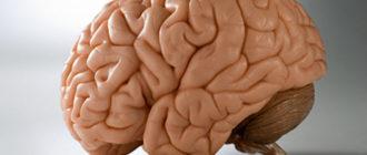 Неврологическое заболевание 2 степени