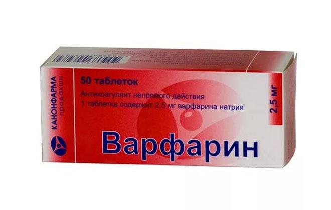Варфарин в таблетках