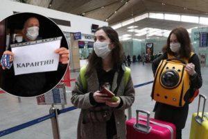 Будет ли карантин в России из за Коронавируса: COVID-19 наступает